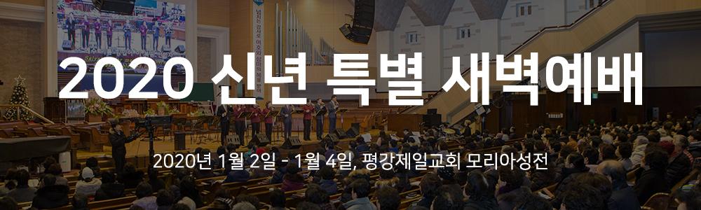 PotoNews_title(신년새벽).jpg