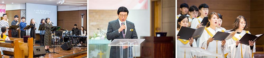 평강제일교회-그루창립감사_01.jpg