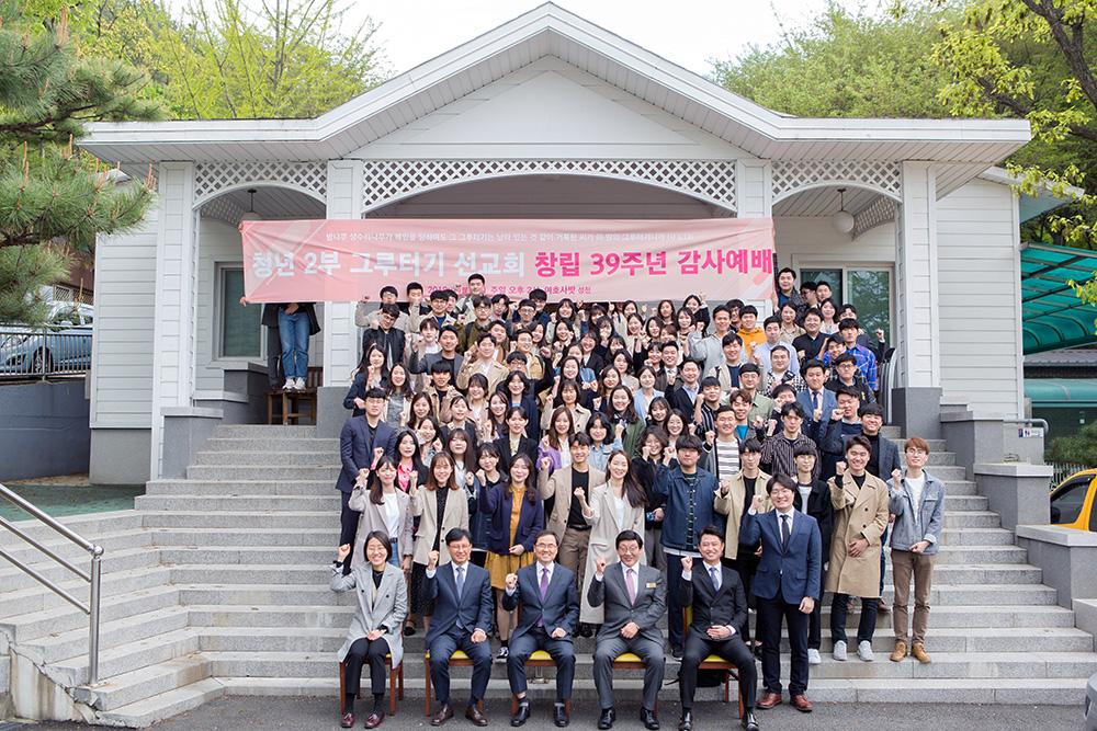 평강제일교회-그루창립감사_06.jpg