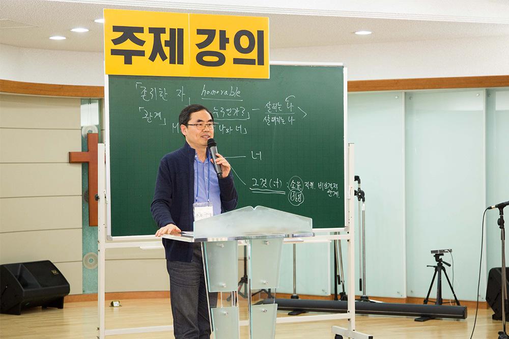 평강제일교회_그루터기_춘계수련회_02.jpg
