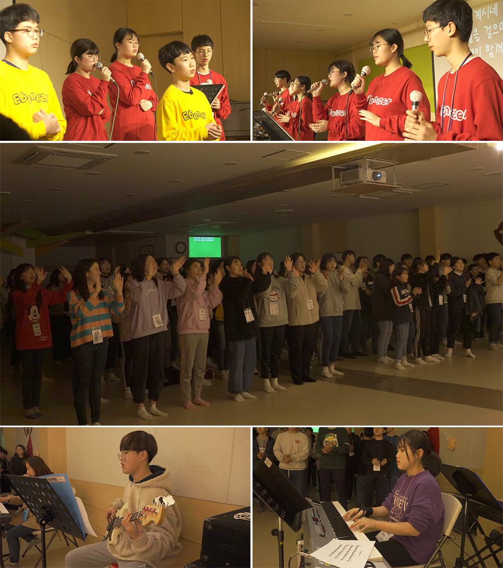 평강제일교회-중등부-동계수련회_09.jpg