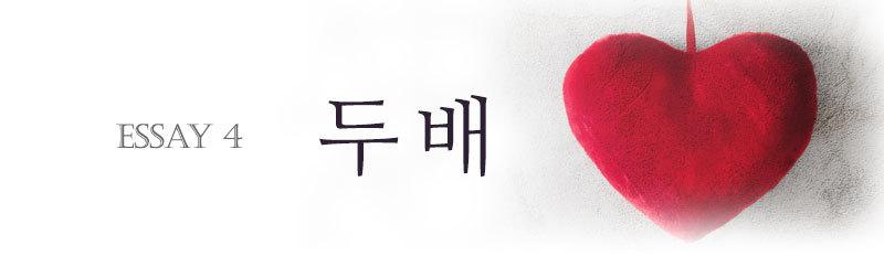 pkblog_body_choi.jpg