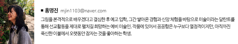 mjhong_에세이소개.jpg