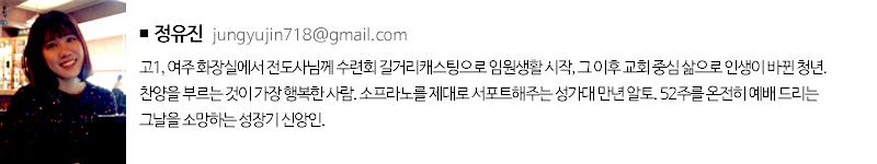 에세이소개_23_JYJ.jpg