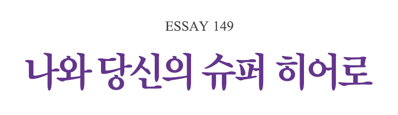 essay149_body.jpg