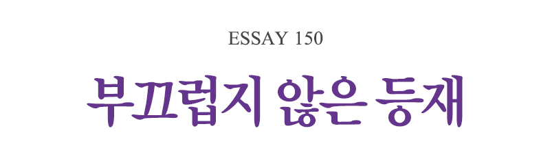pkblog_body_150_KSW.jpg