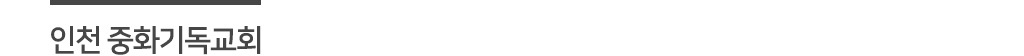 K1905_인천(2)_09.jpg