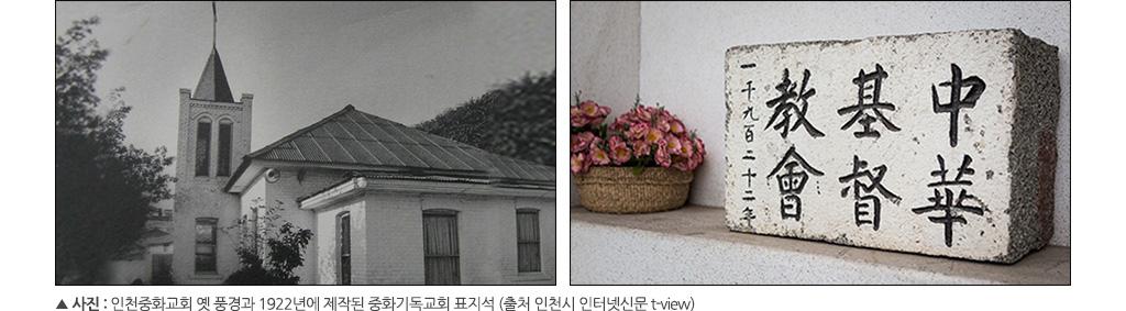 K1905_인천(2)_11.jpg
