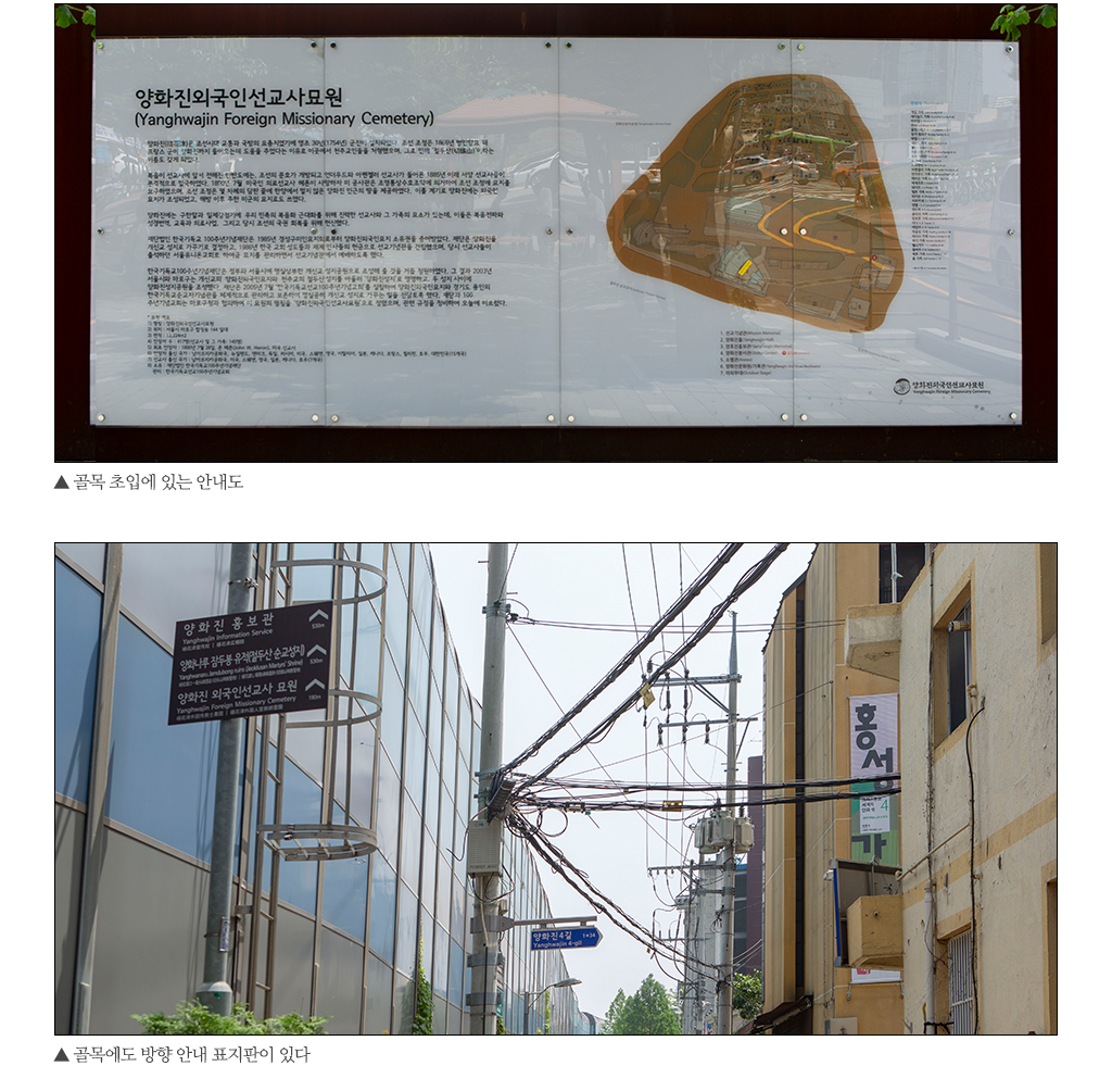 K1801_양화진_05.jpg