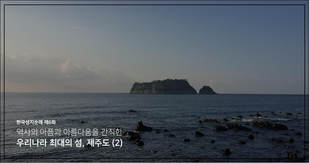 K1903_제주도(2)_02.jpg