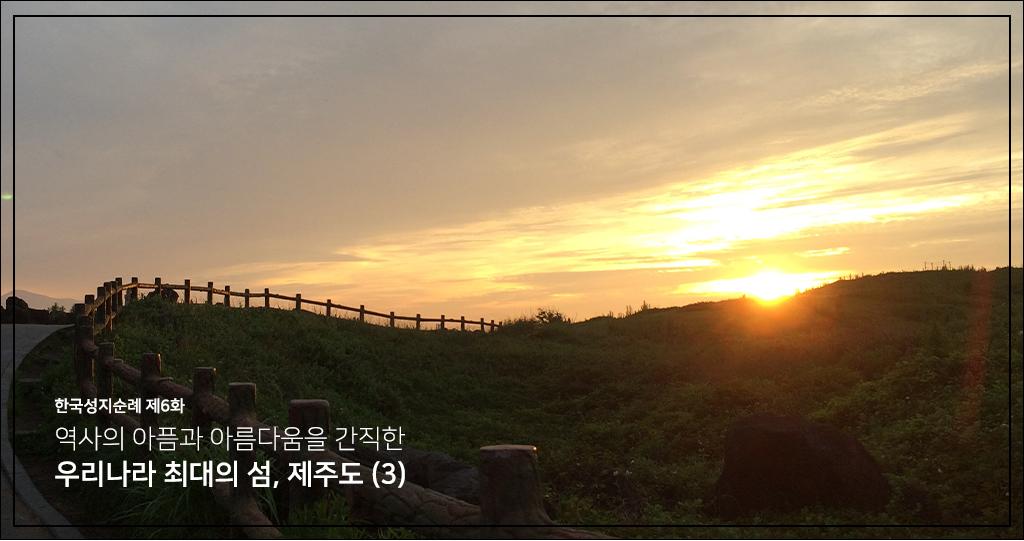 K1904_제주도(3)_02.jpg