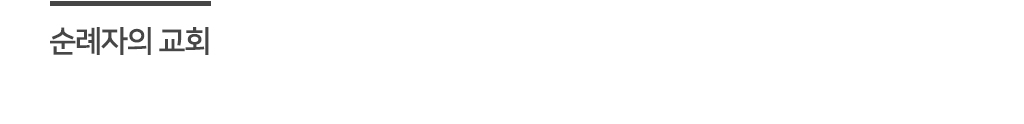 K1904_제주도(3)_03.jpg