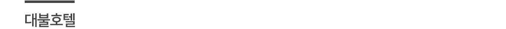 K1905_인천(1)_06.jpg