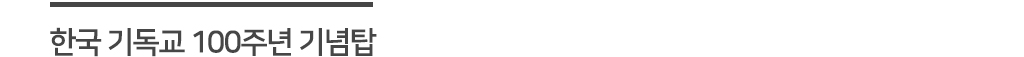 K1905_인천(1)_03.jpg